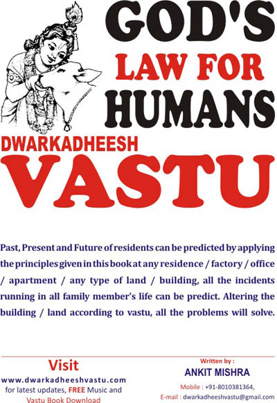 vishwakarma vastu shastra book in hindi pdf free download